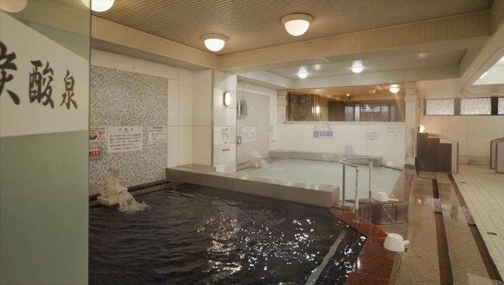 「武蔵野温泉 なごみの湯」の内湯