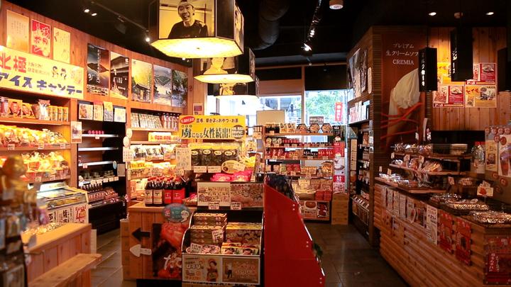 都内唯一の大阪名物が揃うアンテナショップ。有楽町「浪花のえぇもん うまいもん 大阪百貨店」の5番目の画像