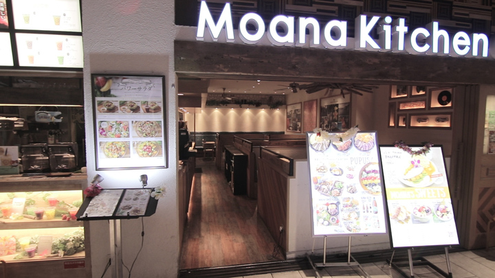 夜カフェ「モアナキッチンカフェ 有楽町イトシア店」で絶品パンケーキをの1番目の画像