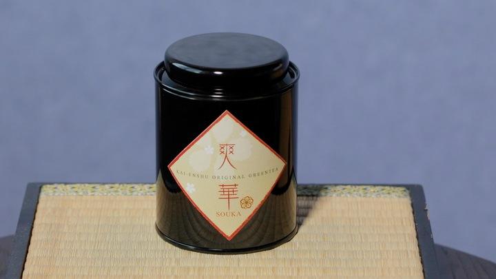 讓人看到包裝就想買的茶!?「星野渡假村 界 遠州」時尚好喝的茶葉伴手禮3選の3番目の画像