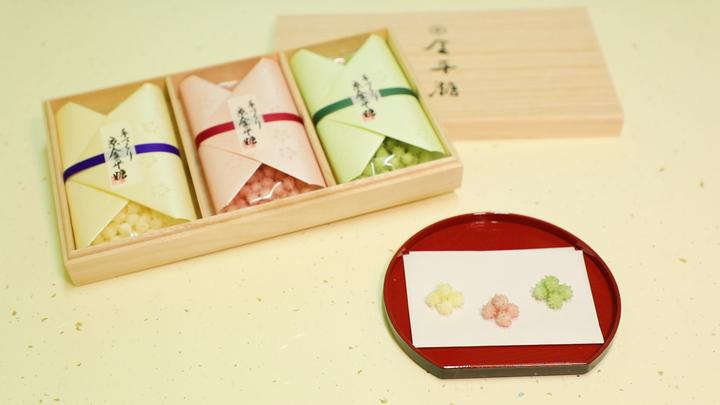 「緑寿庵清水」の金平糖