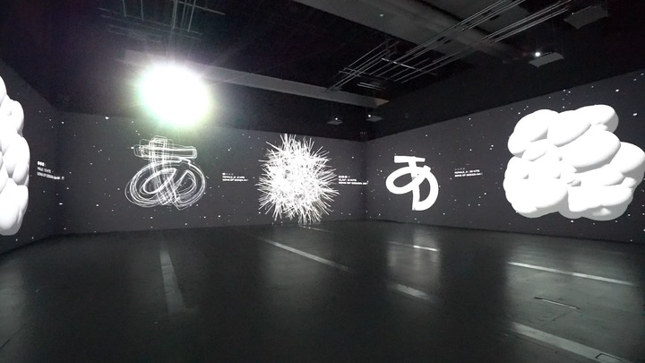 「デザインあ展」の内観