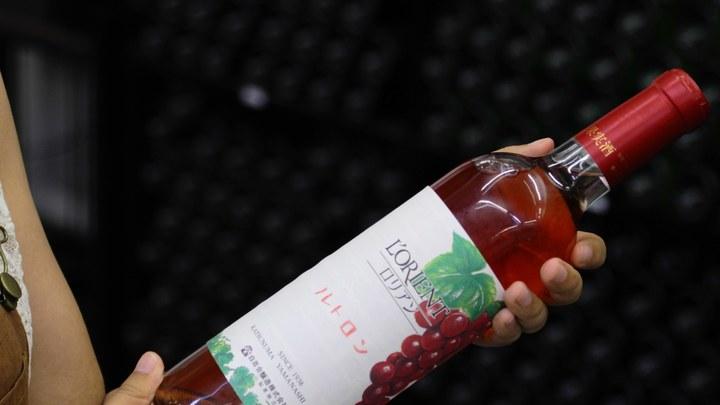 「ロリアンワイン」で作ったオリジナルボトルワイン