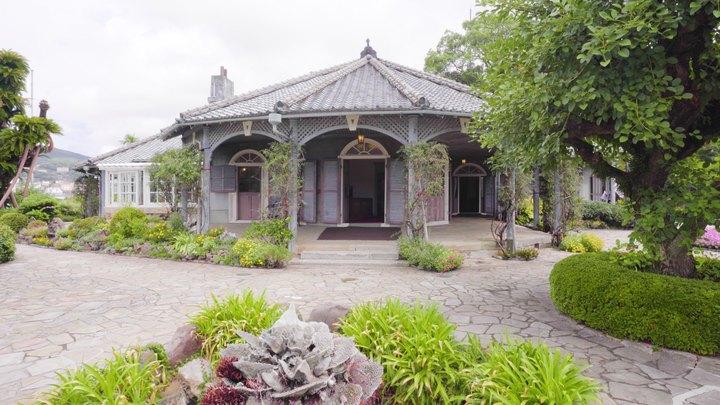 「グラバー園」の旧グラバー住宅