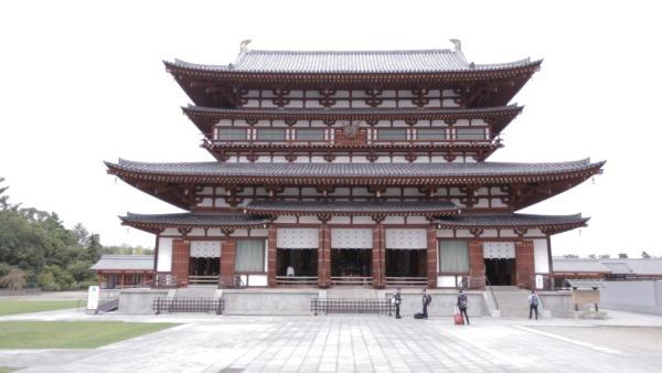 「薬師寺」の写真