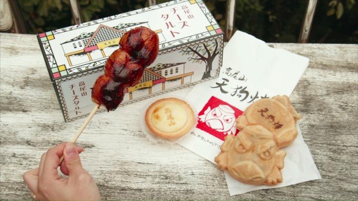 天狗焼と高尾山チーズタルトと三福だんご