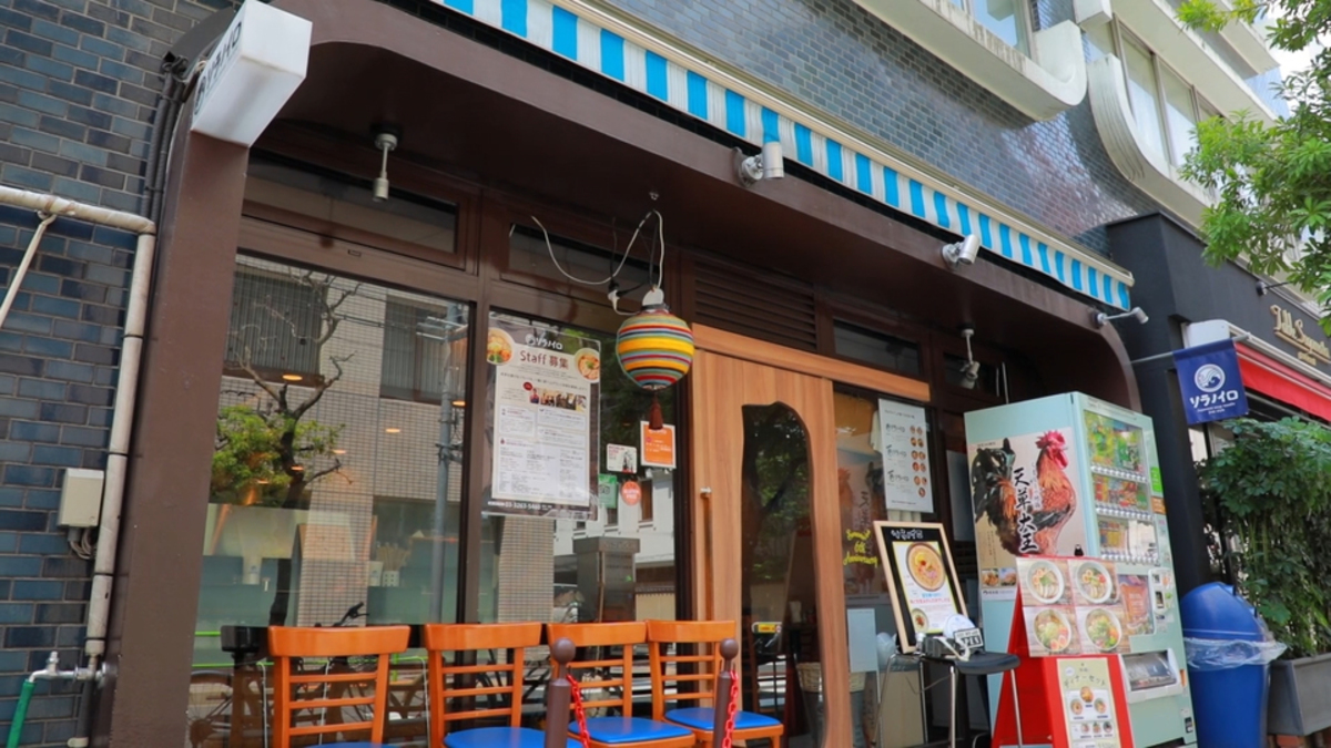 Japanese soup noodle free style 本店