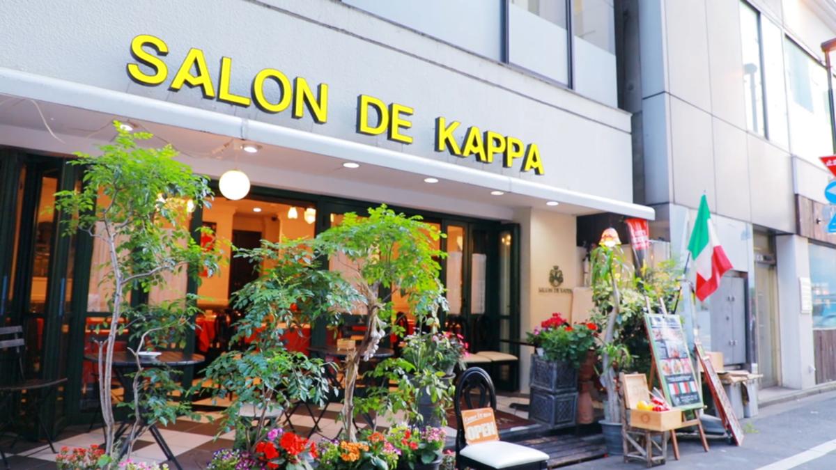 SALON DE KAPPA