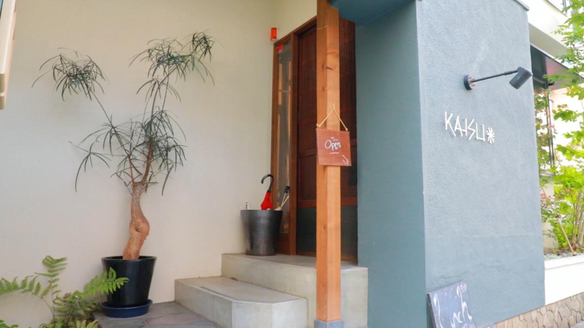 Kaisu Hostel Bar & Table