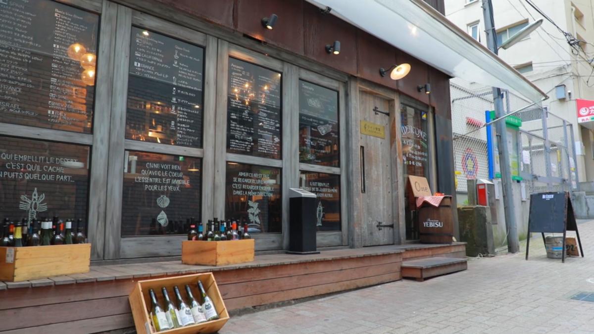 ワイン食堂 TAKEWAKA