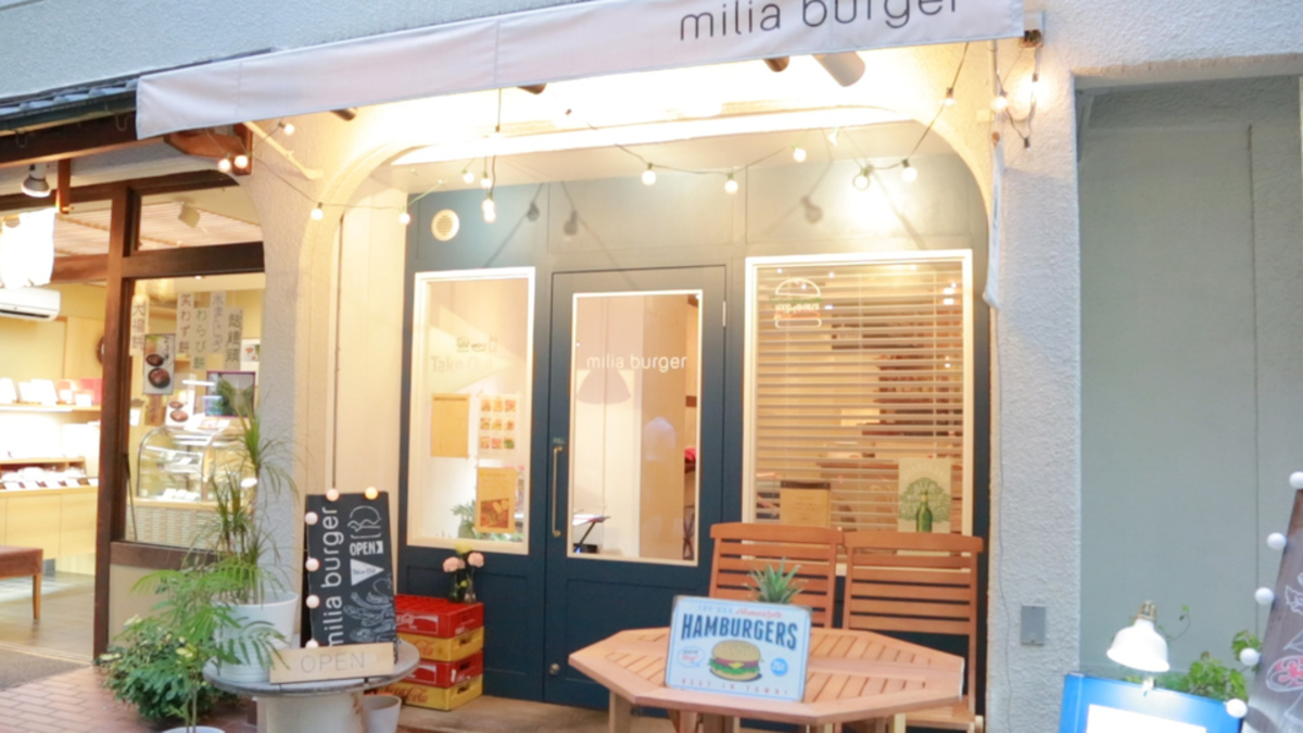 milia burger