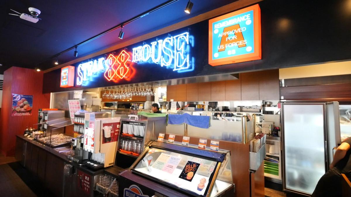 ステーキハウス88国際通り西口店
