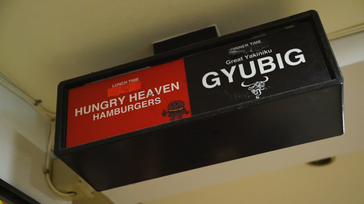 Hungry Heaven