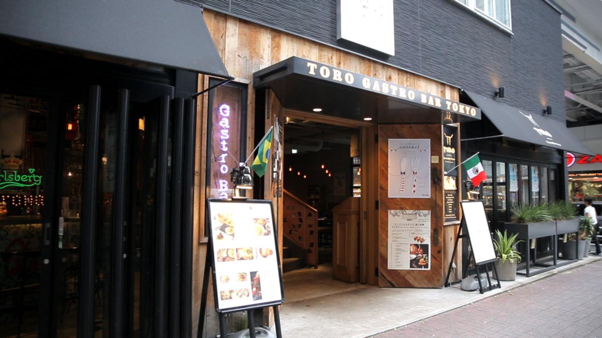 TORO TOKYO