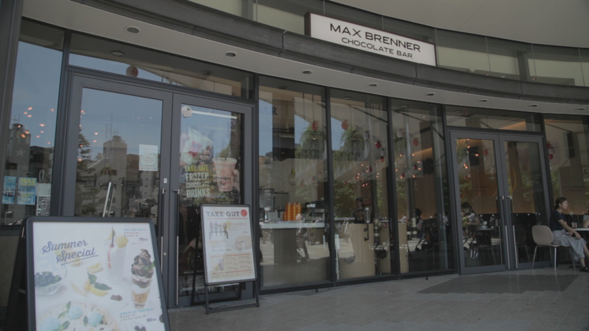 MAX BRENNER CHOCOLATE BAR 東京ソラマチ店