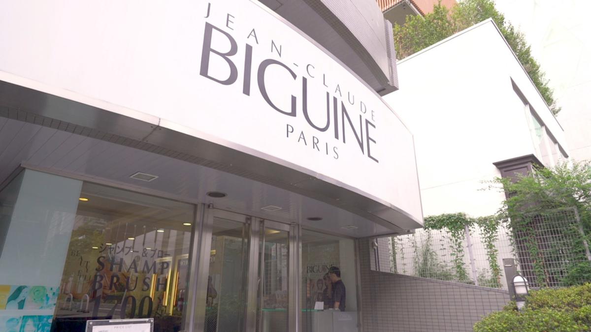 ジャン・クロード・ビギン 表参道店