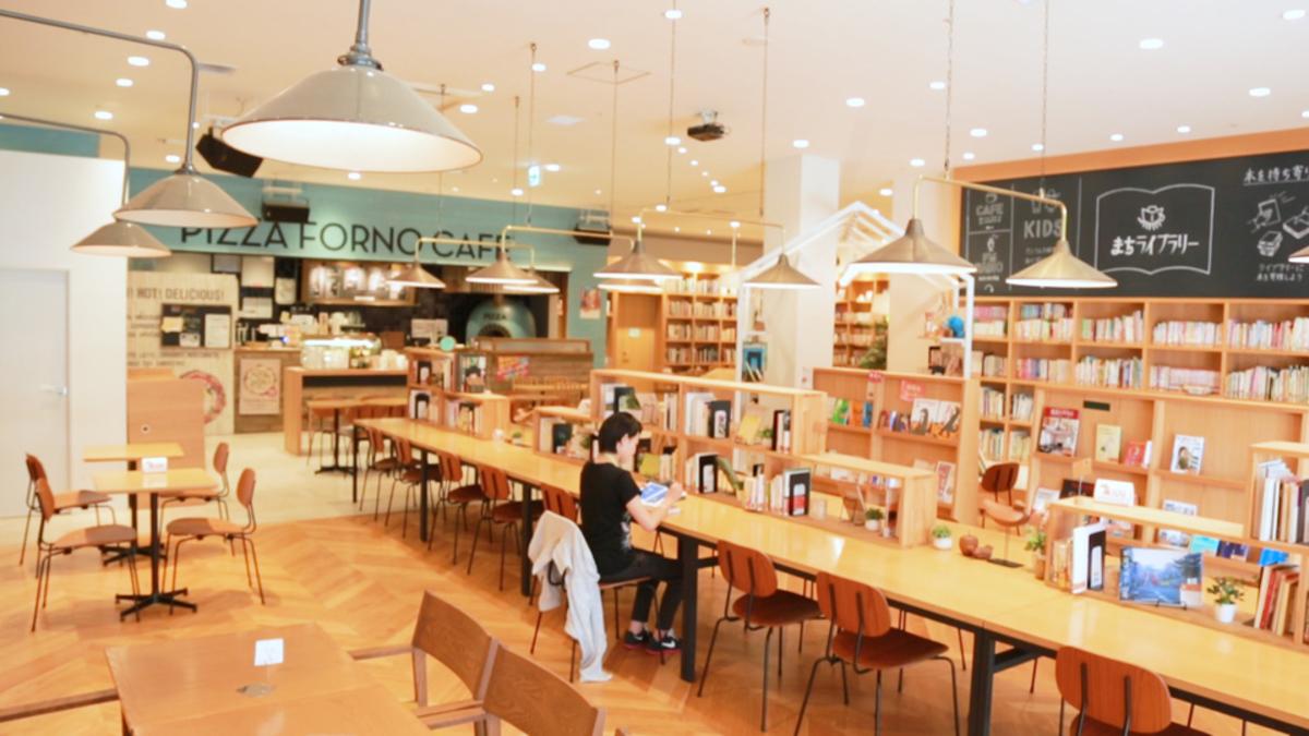 まちライブラリー@もりのみやキューズモール/ピッツァフォルノカフェ もりのみやキューズモール店