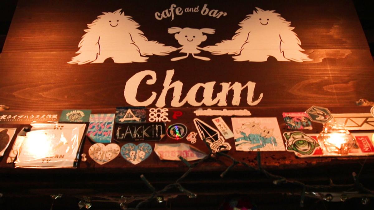 cafe&bar Cham