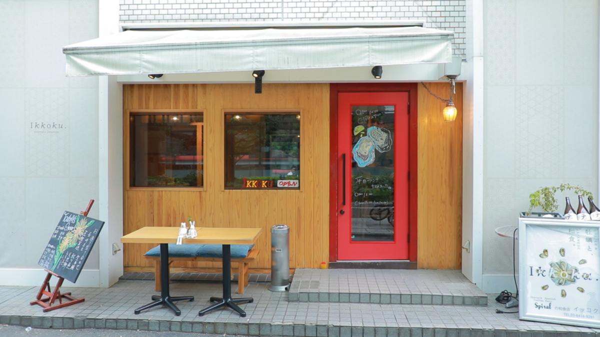 牡蠣と、和食。Ikkoku