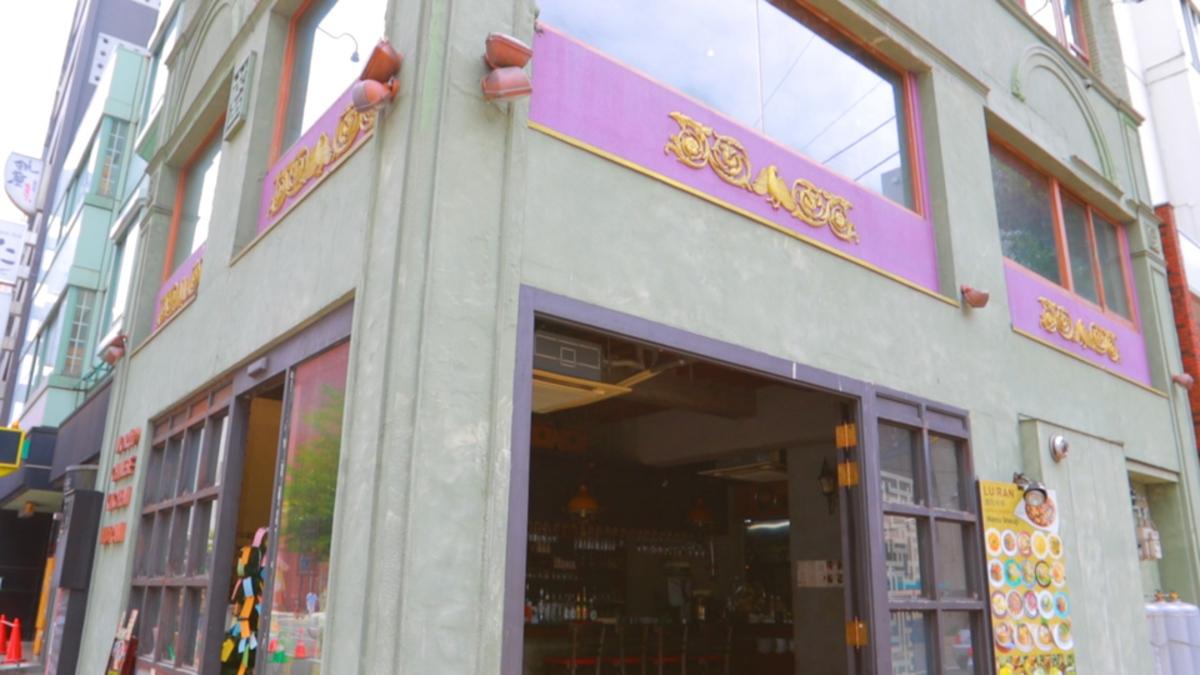 WORLD CHINESE KITCHEN LU:RAN