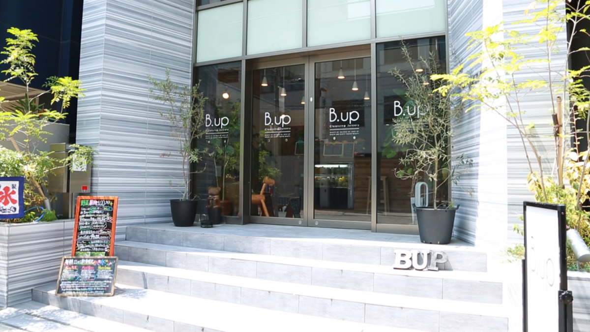 B.up Cleansing Juicery