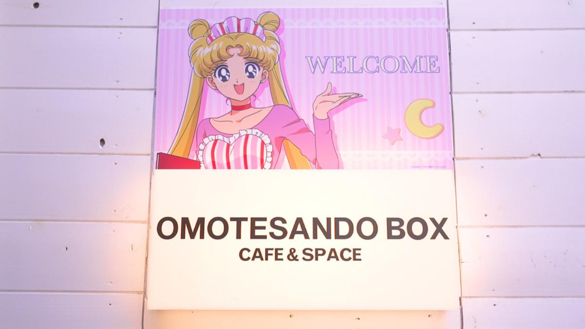 セーラームーンカフェ2017(TOKYO)