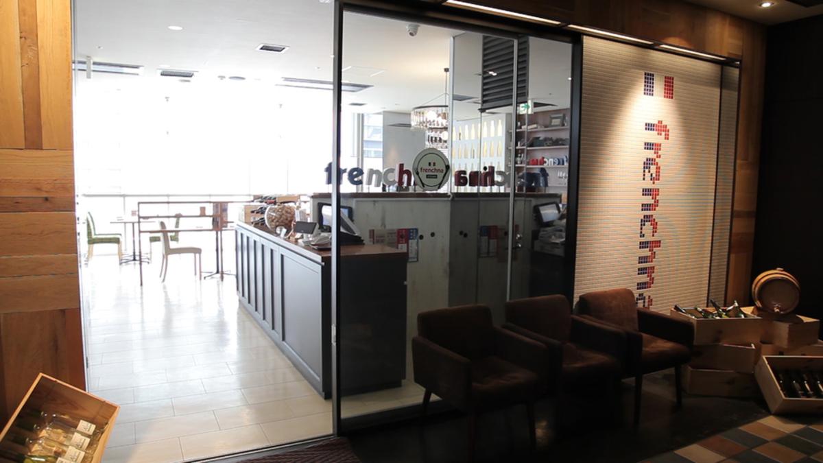 フレンチーナ 新宿店