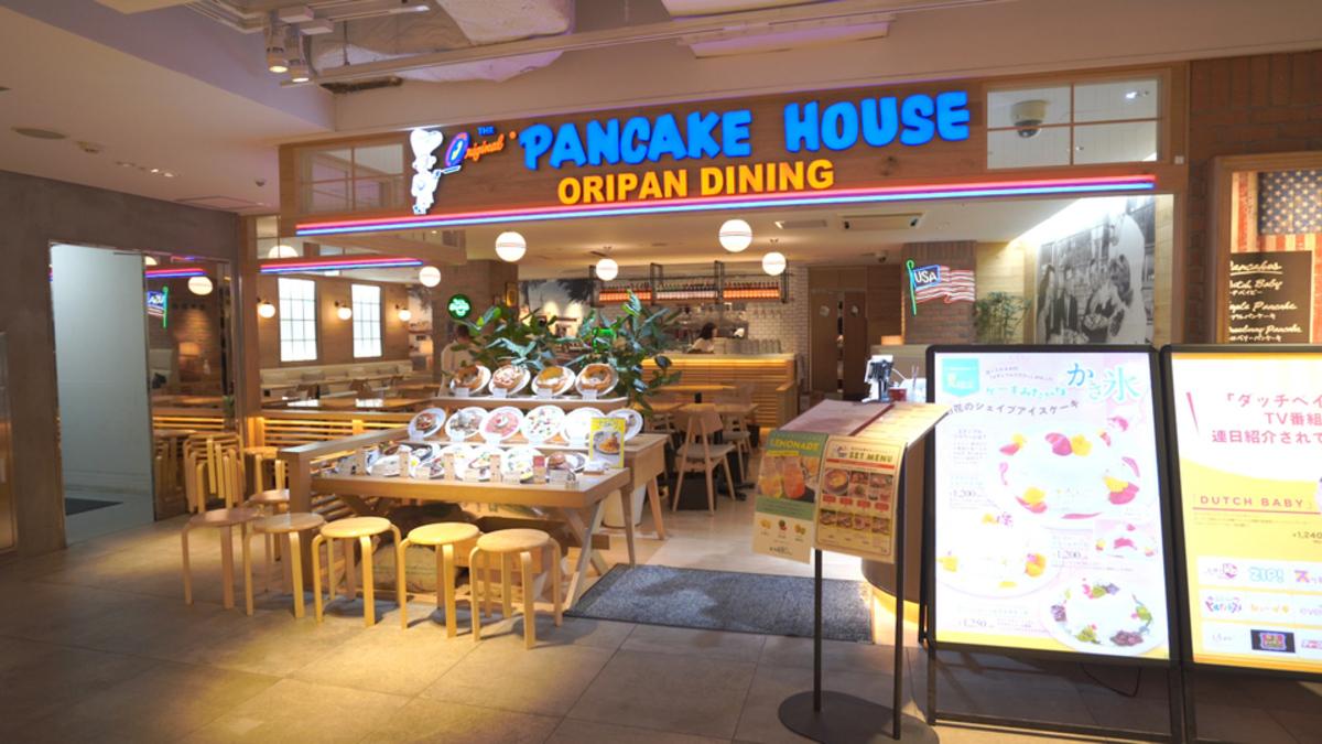 オリジナルパンケーキハウス 新宿店