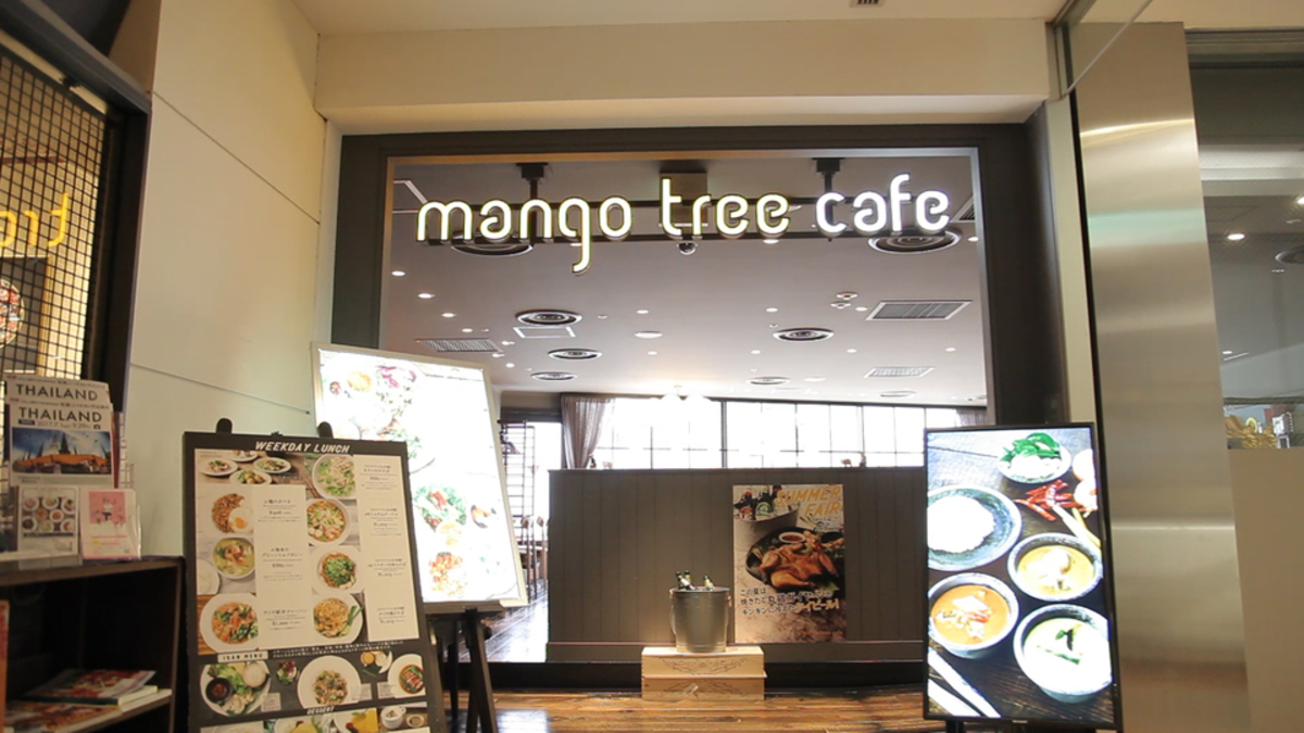 マンゴツリーカフェ新宿