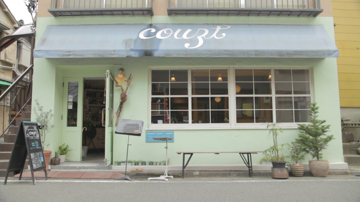 COUZT CAFE