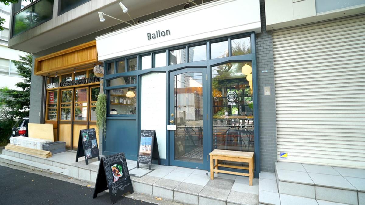 Ballon TOKYO