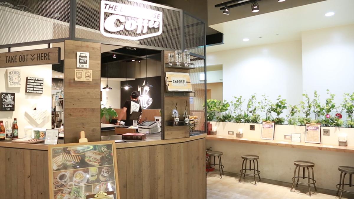 The. LIGHTHOUSE COFFEE OSAKA