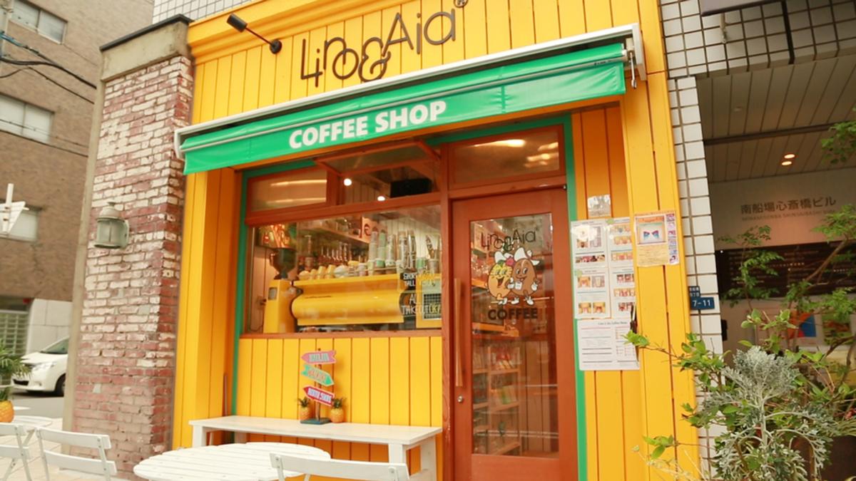 Lino&Aia Coffee