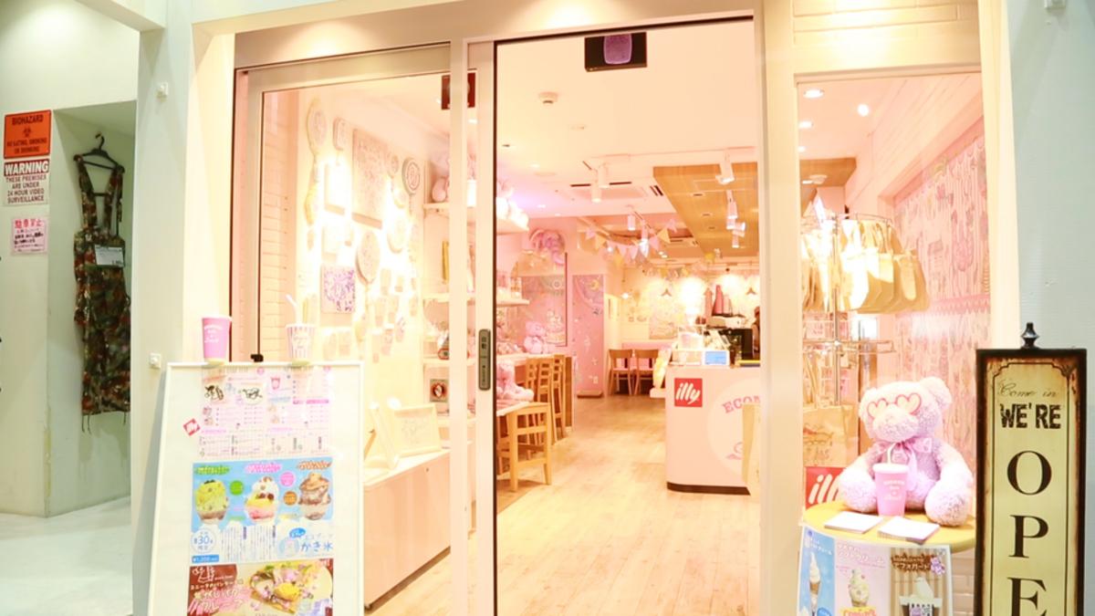 ECONECO Cafe & Sweet