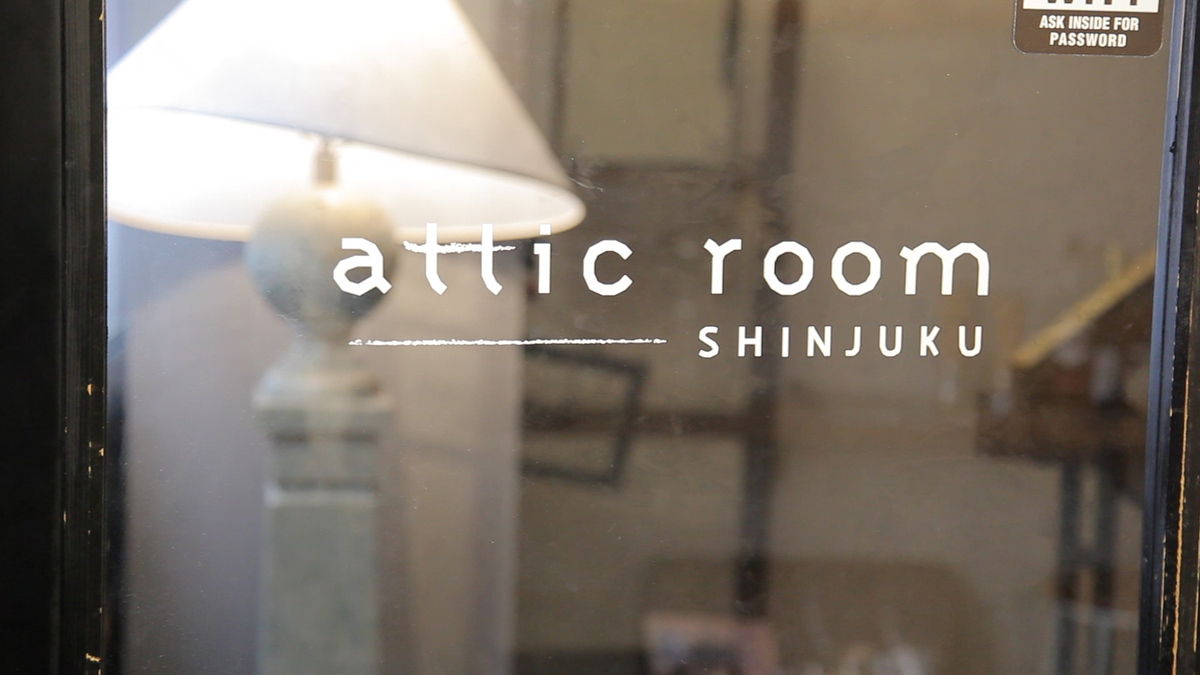 attic rooom  SHINJUKU - cafe & dining -