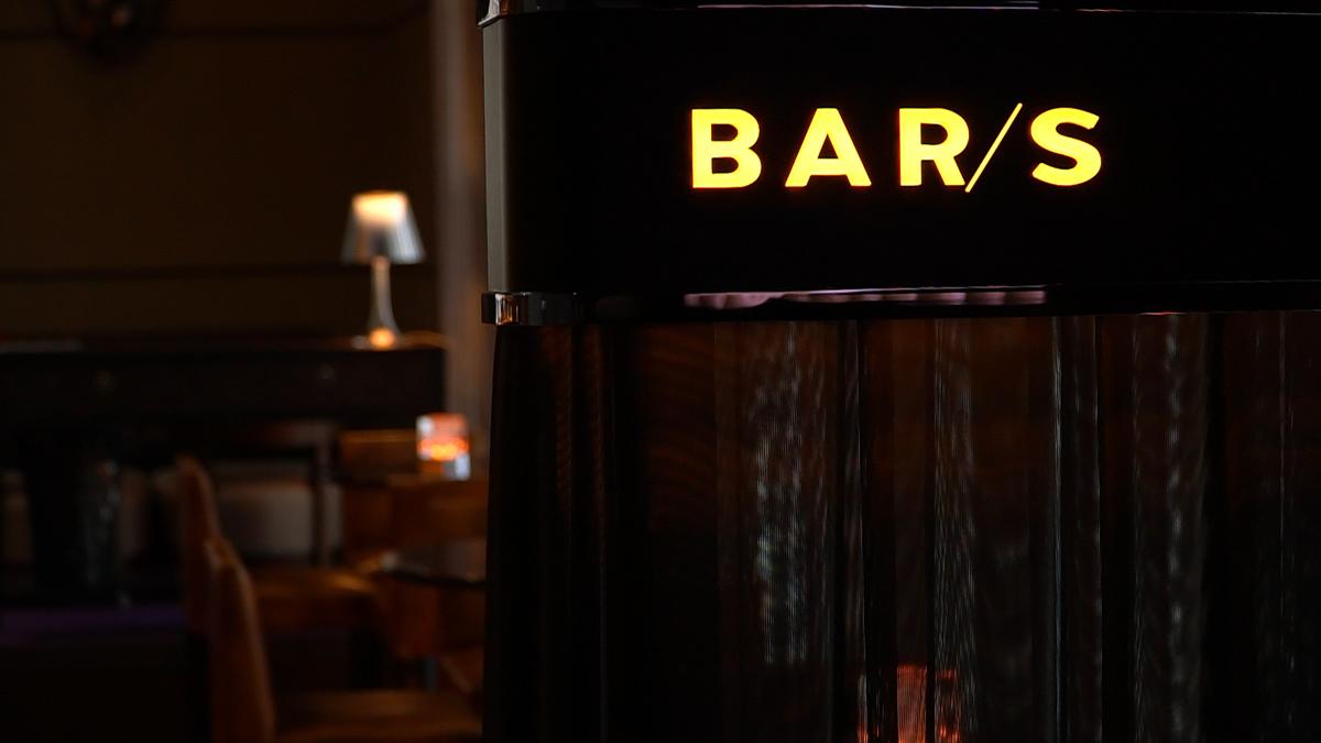 Bar S(バー エス)