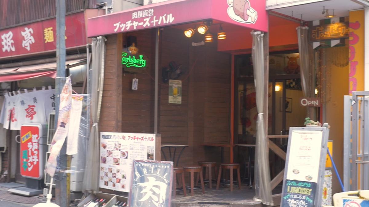 ブッチャーズ+バル 下北沢