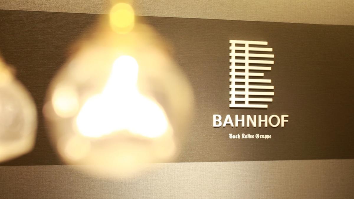 自家焙煎珈琲工房 CAFÉ BAHNHOF 三番街店