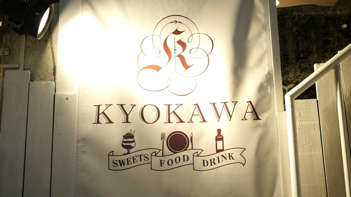 KYOKAWA~Sweets, Food, Drink~