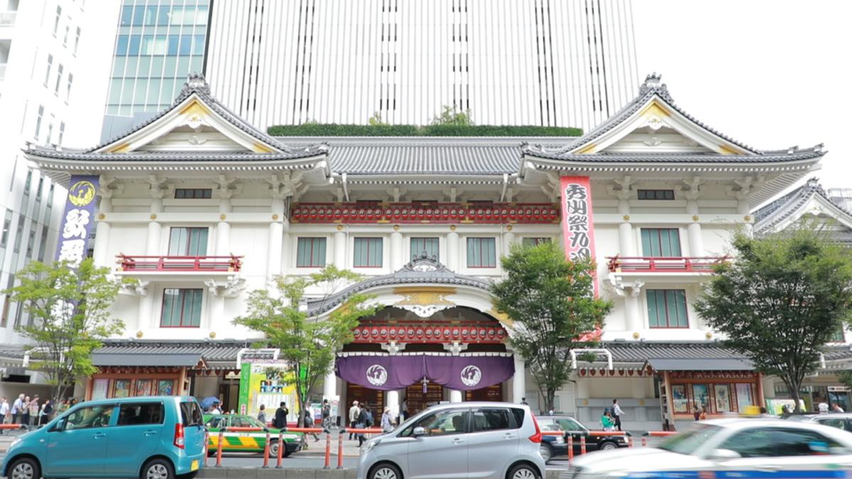 吉兆 歌舞伎座店