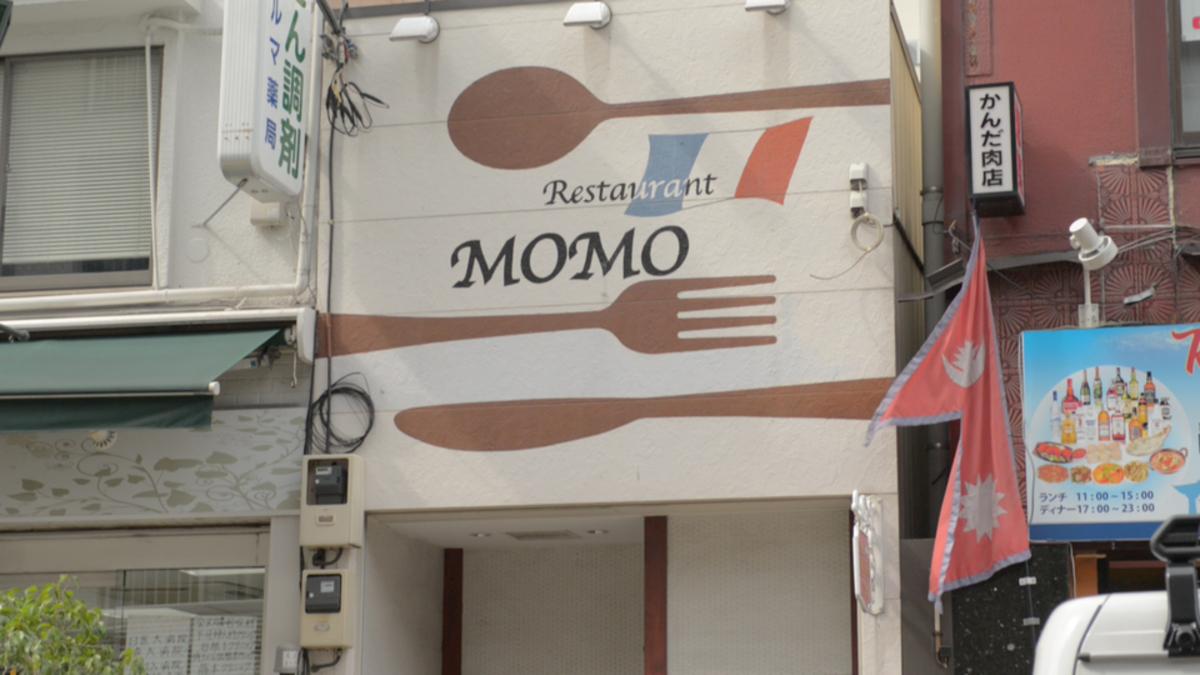 レストラン MOMO