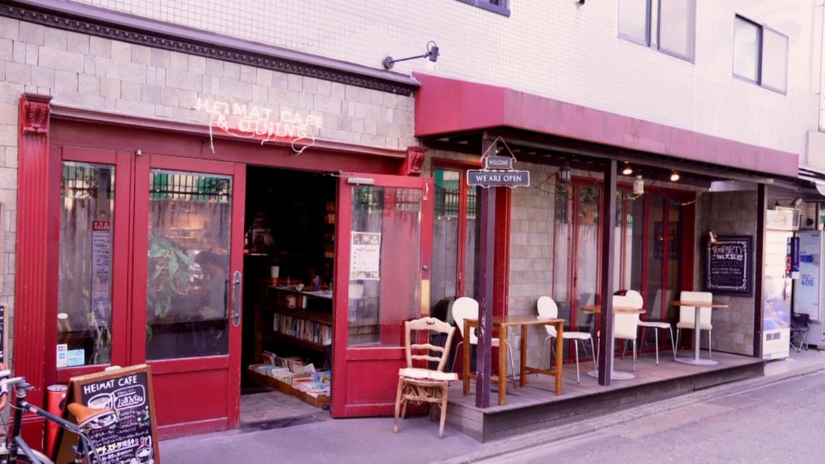 HEIMAT CAFÉ & DINING