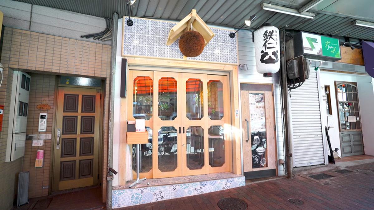 ぴんちょ Japanese Pinchos Bar Tokyo