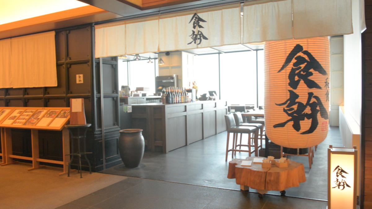 食幹 ソラマチ店