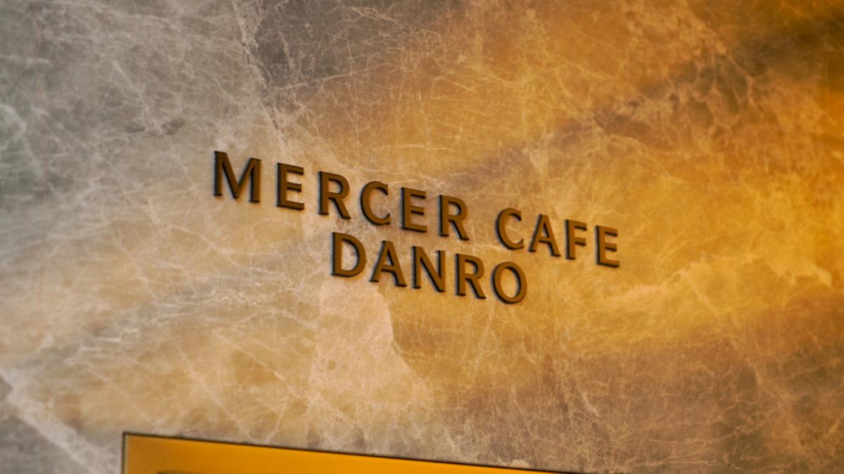MARCER CAFÉ DANRO