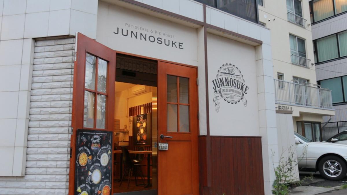 PATISSERIE&PIE HOUSE JUNNOSUKE