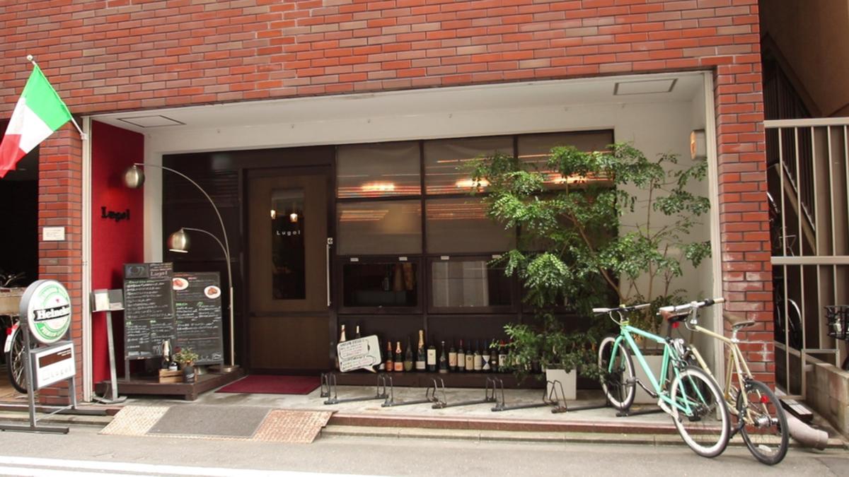Italian bar & cafe Lugol