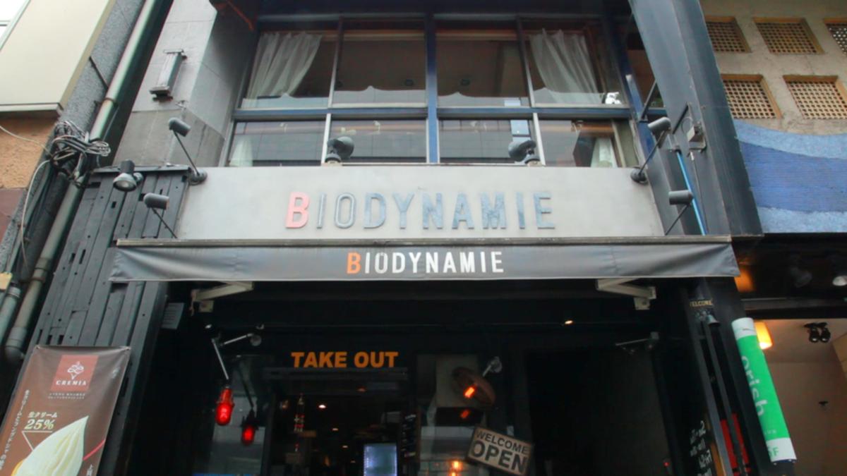 BIODYNAMIE 新宿店