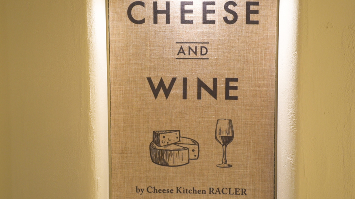 CHEESE KITCHEN RACLER 銀座