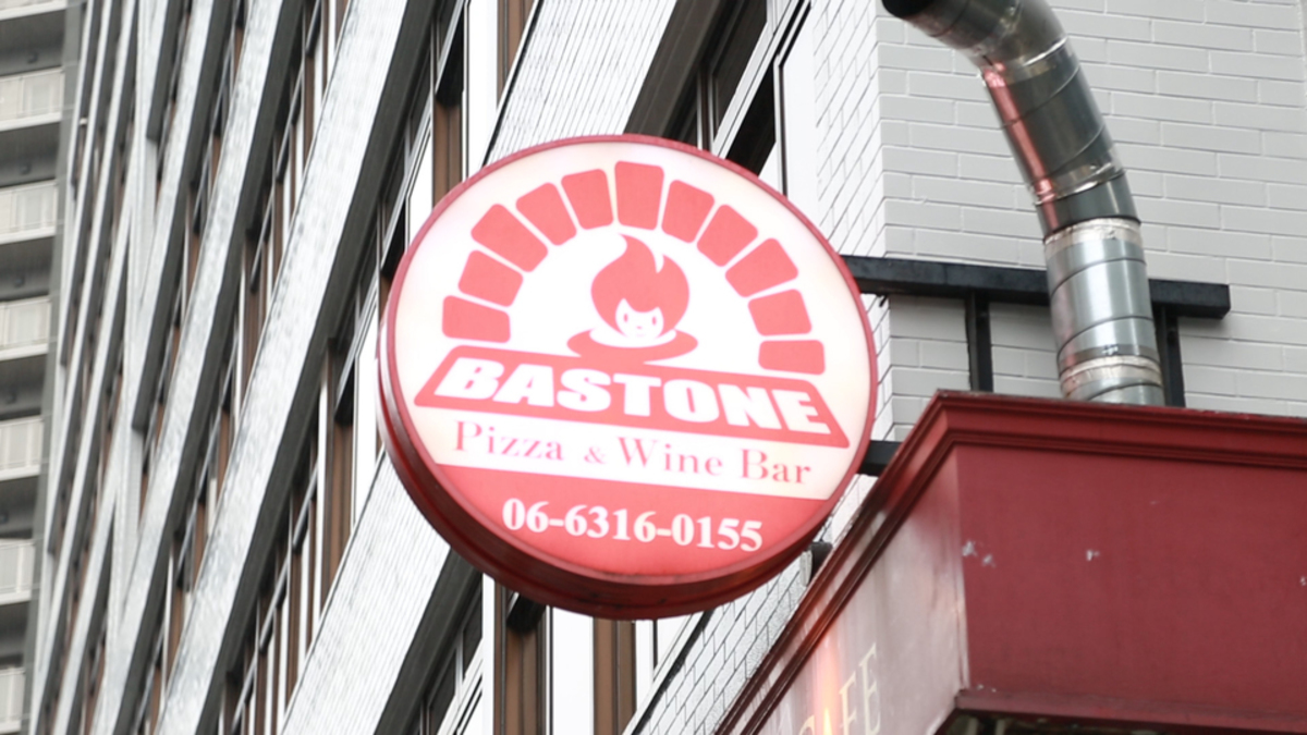 Pizza &Wine Bar Bastone